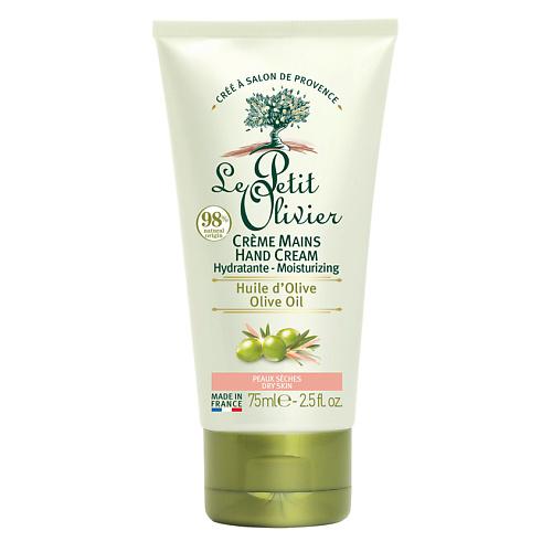 Крем для рук увлажняющий для сухой кожи с маслом Оливы, LE PETIT OLIVIER